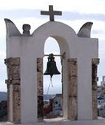Greek Orthodox Bell Tower